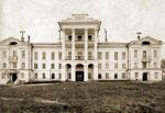 Усадьба Демидовых - Белый дом